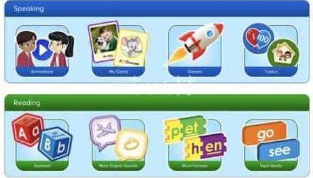 楽天ABCマウスアプリ