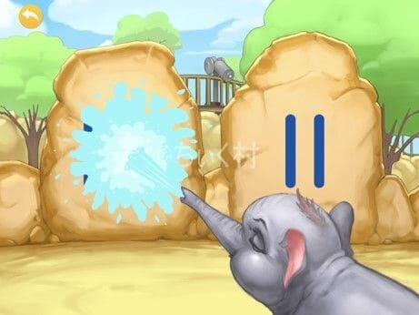 楽天ABCマウス アプリ