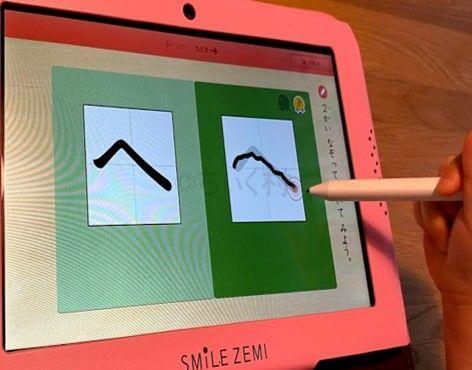 スマイルゼミ幼児コースの文字学習