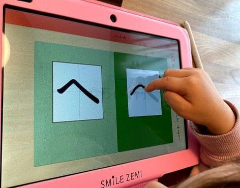スマイルゼミ幼児コースの文字学習を手でやる