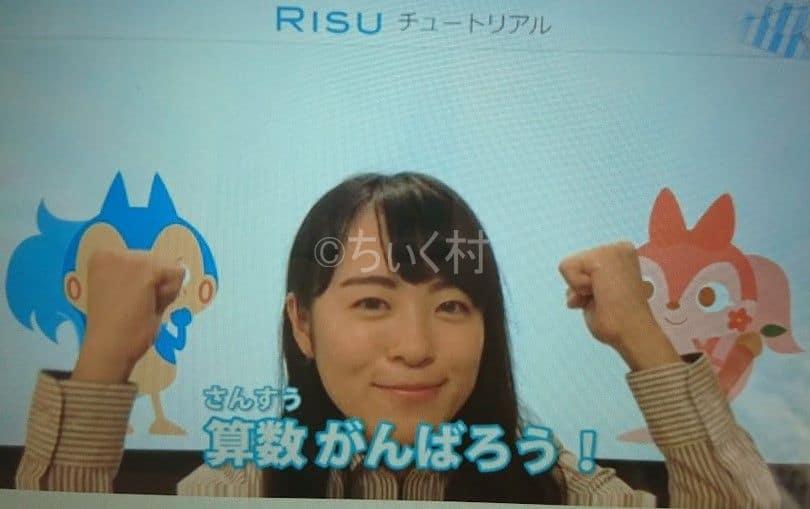 RISU算数の動画 モチベーションを上げてくれる