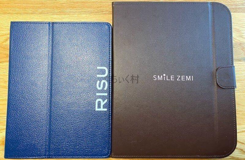 RISU算数とスマイルゼミのタブレット