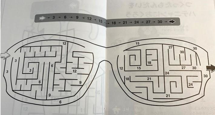 WONDERBOX ハテニャンのパズルノートの迷路