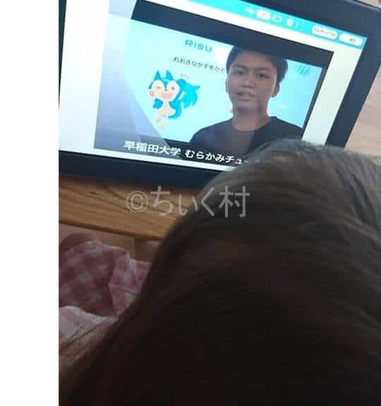RISUの先生動画を見る子