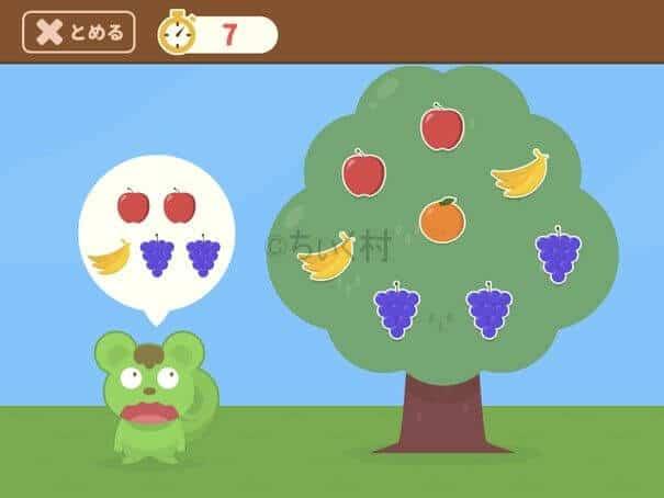 ワンダーボックスの幼児向け知育アプリ