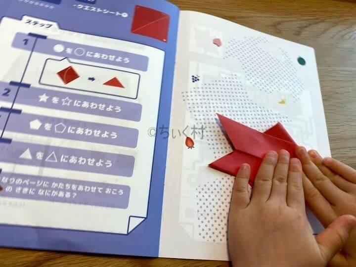 ワンダーボックス7の折り紙知育