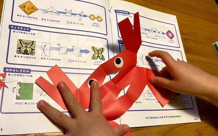 ワンダーボックスの折り紙知育